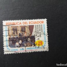 Sellos: SELLO ECUADOR USADO EL DE LA FOTO. VER TODOS MIS SELLOS NUEVOS Y USADOS. Lote 205899167