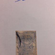 Sellos: ECUADOR. MEDIO REAL DE 1865. Lote 206278671