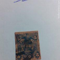 Sellos: ECUADOR. 5 CENTAVOS. Lote 206278862