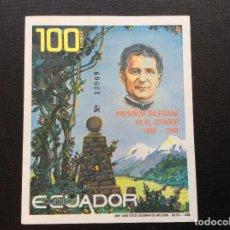 Sellos: ECUADOR Nº YVERT HB 79*** AÑO 1988, RELIGION. CENTENARIO PRESENCIA SALESIANOS EN ECUADOR. Lote 207567431