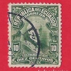 Sellos: ECUADOR. 1925. PRESIDENTE GARCIA MORENO. Lote 207908323