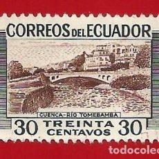 Sellos: ECUADOR. 1953. RIO TOMEBAMBA. CUENCA. Lote 207910492