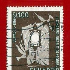 Sellos: ECUADOR. 1958. CONGRESO EUCARISTICO. GUAYAQUIL. Lote 208219541