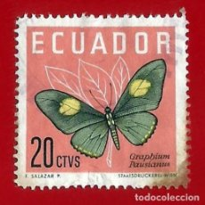 Selos: ECUADOR. 1961. MARIPOSA. Lote 208219942