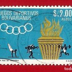 Sellos: ECUADOR. 1965. JUEGOS DEPORTIVOS BOLIVARIANOS.. Lote 208220963