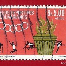 Sellos: ECUADOR. 1965. JUEGOS DEPORTIVOS BOLIVARIANOS. Lote 208221256