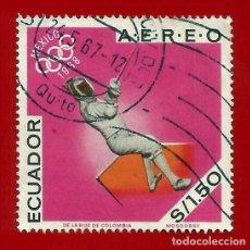 Sellos: ECUADOR. 1967. JJ. OO. MEJICO. ESGRIMA. Lote 208221957