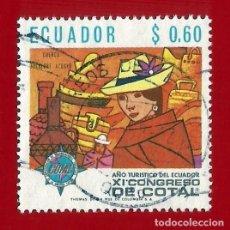 Selos: ECUADOR. 1968. AÑO DEL TURISMO. CONGRESO DE COTAL. Lote 208255791