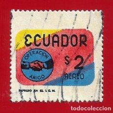 Sellos: ECUDOR. 1967. OPERACION AMIGO. Lote 208273501
