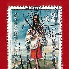 Selos: ECUADOR. 1972. ARTESANIA ECUATORIANA. Lote 208991257