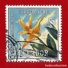 Sellos: ECUADOR. 1972. FLORES. CANNA. Lote 208991362