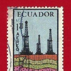 Sellos: ECUADOR. 1972. PETROLEO. TORRES DE PERFORACION. Lote 208991421