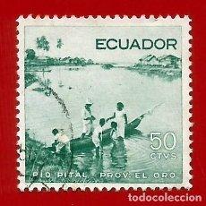Sellos: ECUADOR. 1955. RIO PITAL. PROVINCIA EL ORO. Lote 208991862