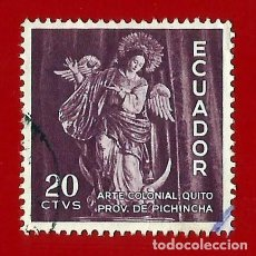 Sellos: ECUADOR. 1959. ARTE COLONIAL QUITO. PROV. PICHINCHA. Lote 208991915