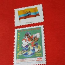 Selos: ECUADOR B1. Lote 210519556