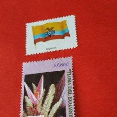 Selos: ECUADOR C1. Lote 210727857