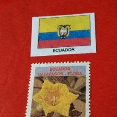 Selos: ECUADOR C3. Lote 210761881