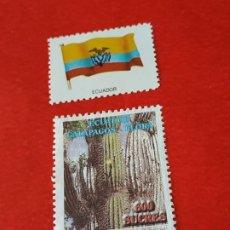 Selos: ECUADOR C4. Lote 210761981