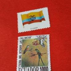 Sellos: ECUADOR D1. Lote 210762101