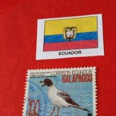 Selos: ECUADOR D2. Lote 210762234