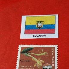Selos: ECUADOR C5. Lote 210764875