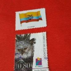 Selos: ECUADOR D3. Lote 210765001