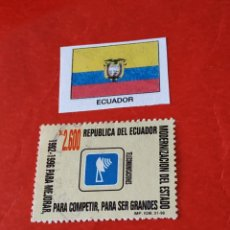 Selos: ECUADOR G. Lote 210781627