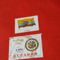 Selos: ECUADOR H. Lote 210781747