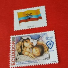 Selos: ECUADOR I. Lote 210781896
