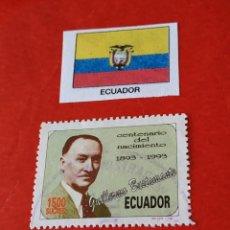 Selos: ECUADOR J. Lote 210782090