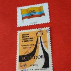 Sellos: ECUADOR K. Lote 210782211