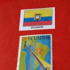 Selos: ECUADOR L. Lote 210782295