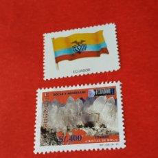 Selos: ECUADOR M. Lote 210782441