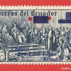 Sellos: ECUADOR. 1936. COMITE PRO FARO DE COLON. Lote 211423125