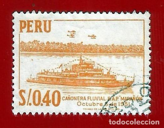 """PERU. 1962. CAÑONERA FLUVIAL """"MARAÑON"""" (Sellos - Extranjero - América - Ecuador)"""