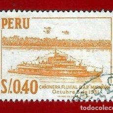 "Sellos: PERU. 1962. CAÑONERA FLUVIAL ""MARAÑON"". Lote 211423847"