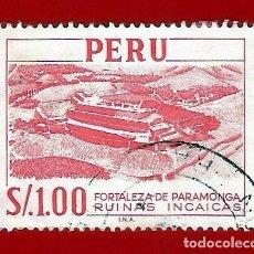 Sellos: PERU. 1962. RUINAS INCAICAS. FORTALEZA DE PARAMONGA. Lote 211424252