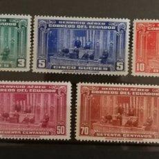 Sellos: ECUADOR, VISITA DEL PRESIDENTE A EE.UU 1943 MNH (FOTOGRAFÍA REAL). Lote 211429375