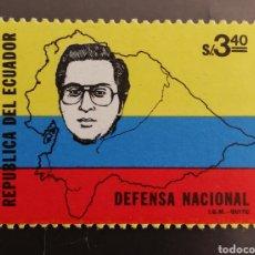 Sellos: ECUADOR, DEFENSA NACIONAL, MNH (FOTOGRAFÍA REAL). Lote 211477427