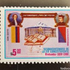 Sellos: ECUADOR, 600 AÑO DE LA PRIMERA CONSTITUYENTE MNH (FOTOGRAFÍA REAL). Lote 211477536