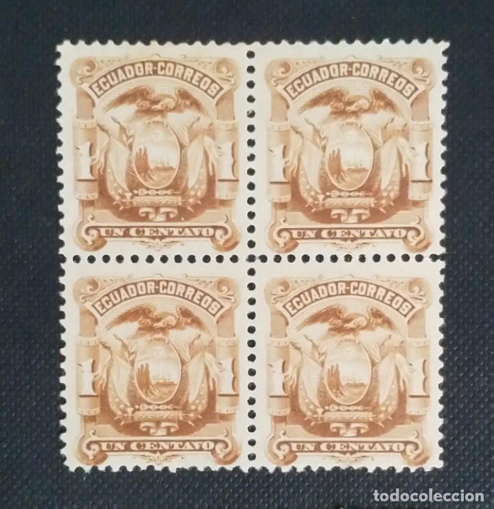 Sellos: COLECCIÓN SELLOS DE ECUADOR 1881 - 1887, ESCUDO NACIONAL, BLOQUE DE 4 - Foto 2 - 212097356