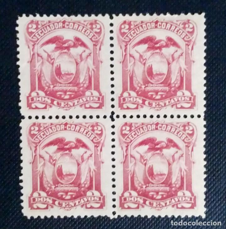 Sellos: COLECCIÓN SELLOS DE ECUADOR 1881 - 1887, ESCUDO NACIONAL, BLOQUE DE 4 - Foto 3 - 212097356