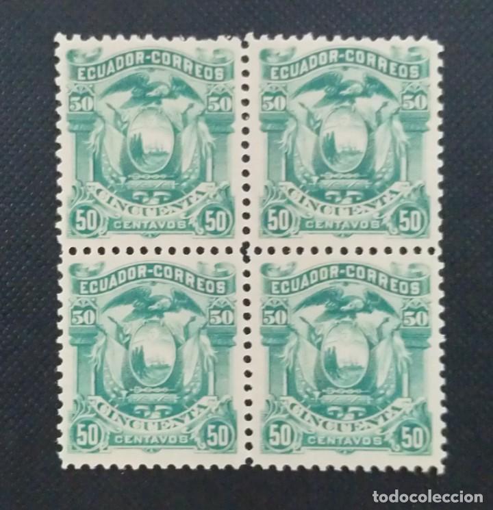 Sellos: COLECCIÓN SELLOS DE ECUADOR 1881 - 1887, ESCUDO NACIONAL, BLOQUE DE 4 - Foto 4 - 212097356