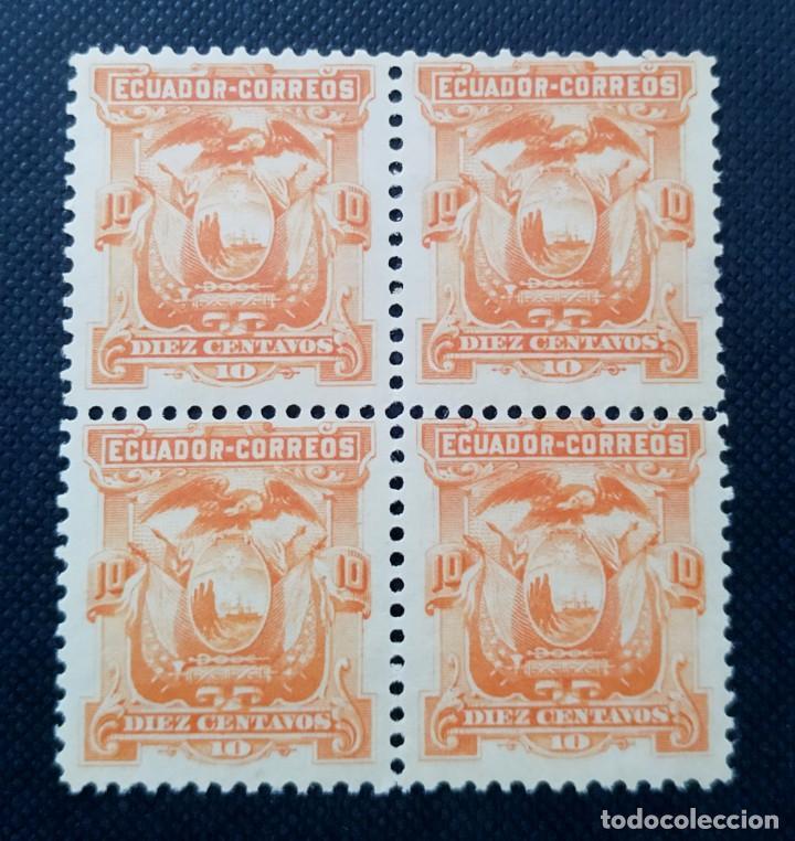 Sellos: COLECCIÓN SELLOS DE ECUADOR 1881 - 1887, ESCUDO NACIONAL, BLOQUE DE 4 - Foto 5 - 212097356