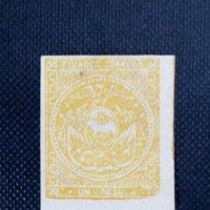 Sellos: ANTIGUO SELLO DE ECUADOR 1865, ESCUDO NACIONAL UN REAL, 1R. Lote 212100621