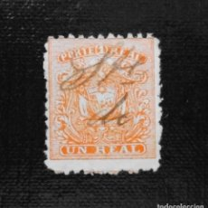 Sellos: SELLO ANTIGUO DE ECUADOR 1872, ESCUDO NACIONAL, UN REAL. Lote 212102513