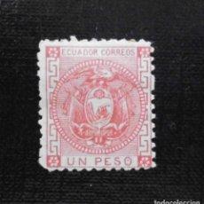 Sellos: SELLO POSTAL DE ECUADOR ESCUDO NACIONAL DE 1872 UN PESO. Lote 212102972