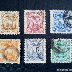 Sellos: SELLO POSTAL DE ECUADOR ESCUDO NACIONAL DE 1881 - 1887,. Lote 212105293