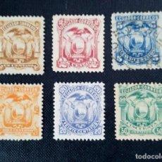 Sellos: COLECCIÓN DE SELLOS DE ECUADOR ESCUDO NACIONAL 1881 - 1887. Lote 212106695