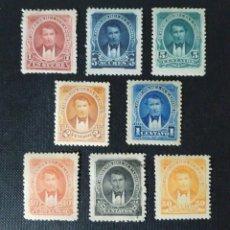 Sellos: SELLO DE ECUADOR 1895, PRESIDENTE VICENTE ROCAFUERTE, 1783 - 1847. Lote 212127846